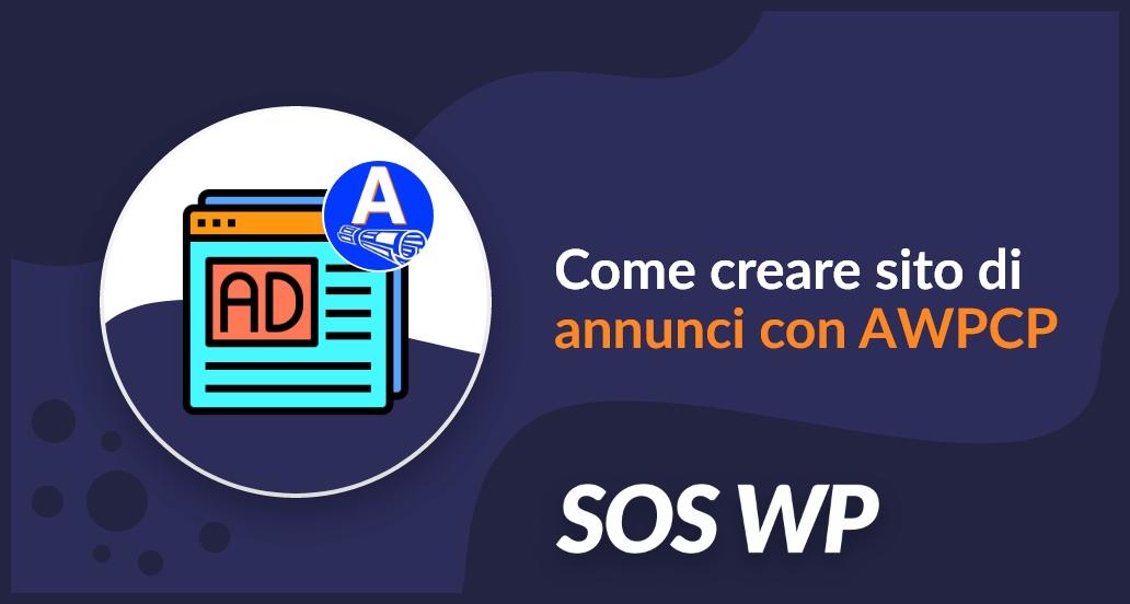 Come creare sito di annunci con AWPCP