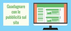 5 alternative a BuySellAds per guadagnare con i programmi pubblicitari
