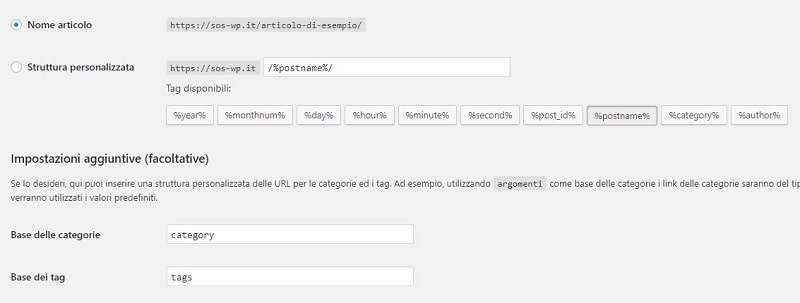 Struttura URL della pagina categoria