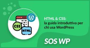 Guida introduttiva a HTML e CSS per WordPress