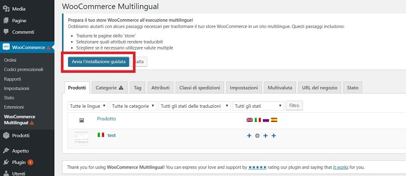 installazione guidata Woocommerce Multilingual
