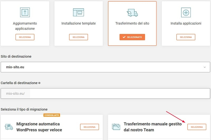Richiesta trasferimento manuale del dominio e del sito WordPress su SiteGround